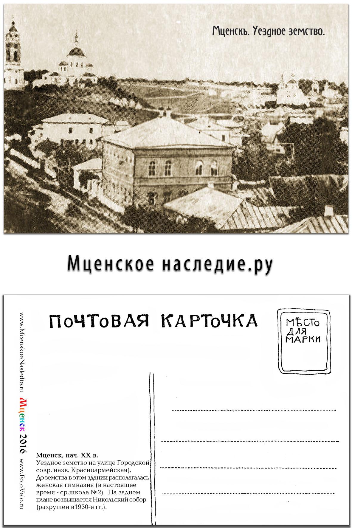 Картинки для, мценск открытка